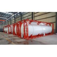 Wholesale ISO Tank, ISO Tank Containers Manufacturers & Exporters from china suppliers