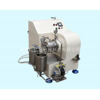 Wholesale NL-1Nano ceramic sand mill from china suppliers