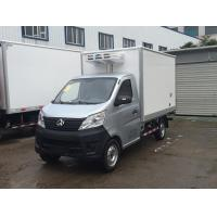 China Small Refrigeration Units for Refrigeritor Truck on sale