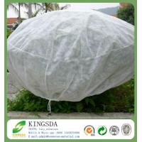 Wholesale Agricultural Use Polypropylene Non Woven Weed Control Fabric from china suppliers