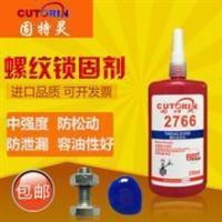 Wholesale Solid Trane 243 comparable loctite 243 anaerobic thread locking agent anti loose screw fastening glu from china suppliers