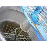 Wholesale Suspended Center-drive Sludge Thickener in Thickening Tank from china suppliers