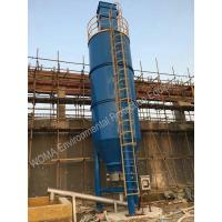 Buy cheap Superior Quality Stainless Steel Storage Silo/lime Powder Silo from wholesalers