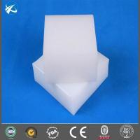 Wholesale Supper Wear Resistant UHMW Polyethylene Sheet from china suppliers