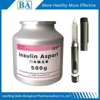 Wholesale Hot Collection Medicine Grade Insulin Aspart Powder API from china suppliers