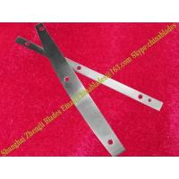 China Paper Guillotine Blades on sale