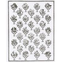 Wholesale Flower Basket Quilt from china suppliers