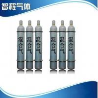 China Calibration gas Welding gas mixtures on sale