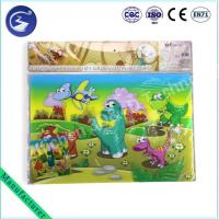 Wholesale Durable 3D lenticular Cartoon Animal Placemat from china suppliers