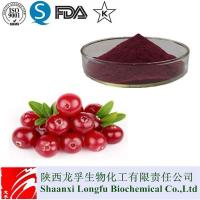 Wholesale Natural Bilberry Fruit Extract Powder,Anthocyanin Organic from china suppliers