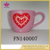 Wholesale Valentine's Day Gifts Love You Ceramic Coffee Mugs Very Simple Elegant and Beautiful for Gift from china suppliers