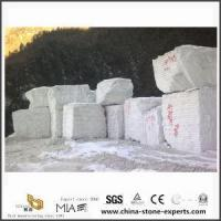 Wholesale Oriental White Marble Quarry Stone For Floor Tiles With Cheap Prices from china suppliers