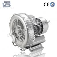 China Competitive Ring Blowers in Central Vacuum Cleanning System on sale