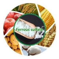 Wholesale Agriculture Grade Crop Ferrous Sulfate from china suppliers