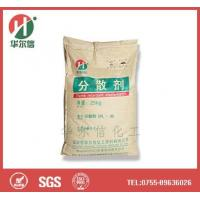 Wholesale Dispersant EPL-33 from china suppliers
