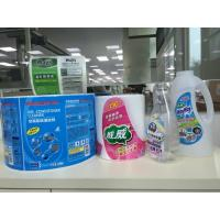 Wholesale Labels For Daily Chemical Products from china suppliers
