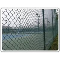 Wholesale Stadium fence from china suppliers
