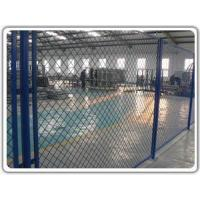 Wholesale Plant fence from china suppliers