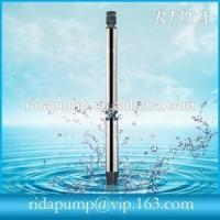 Wholesale Automatic Water Pump, Electric Water Pump with Pressure Tank from china suppliers