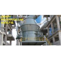 Wholesale Vertical Mill from china suppliers