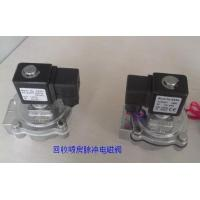 Wholesale The pulsed solenoid valve from china suppliers