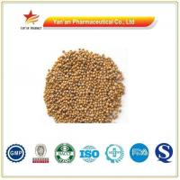 Wholesale White Mustard Seed/Bai Jie Zi Manufacturers from china suppliers