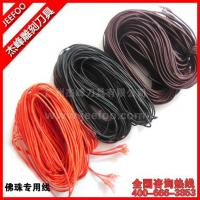 Wholesale Beads elastic line | beaded cord | elastic cored wire | 1.2MM universal string rope from china suppliers