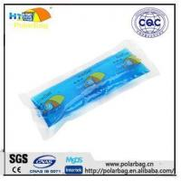 Wholesale Reusable Blue Phase Change Material Ice Gel Packs from china suppliers