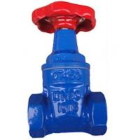 gate valve Threaded Resilient Seated
