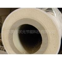 Wholesale Champion ppr pipe insulation from china suppliers