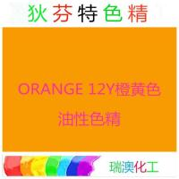 Oily color concentrate Orange 12Y