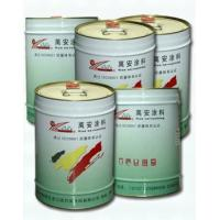 Wholesale Amino Paint L01A amino drying hammer paint colors from china suppliers