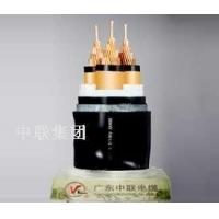 Wholesale Xlpe Insulated Power Cable from china suppliers