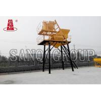 Small concrete mixing plant