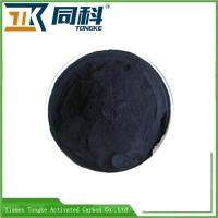 Injection And Medicine Activated Carbon
