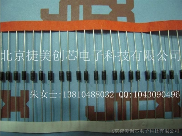 Quality Schottky barrier diode 1A40V 1N5819 for sale