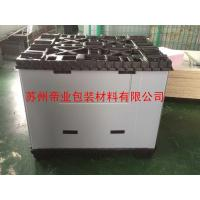 Wholesale Boarding box 2016310114734 from china suppliers