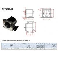 Wholesale DC brush motor ZYT8320-12 from china suppliers