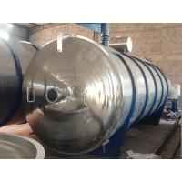 Wholesale FD500 Freeze dryer 500kilos from china suppliers