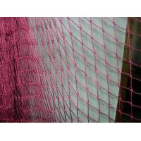 Fish netting for sale images buy fish netting for sale for Commercial fishing nets for sale