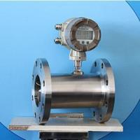 Wholesale Conductivity Meter LWGY (Turbine Flowmeter) from china suppliers