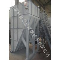 China Oil water separator on sale