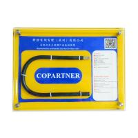 Towline Multimedia Interface with cable
