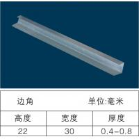 Wholesale The ceiling side keel from china suppliers