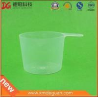 Wholesale 80ml Washing Powder Laundry Detergent Lessive Plas from china suppliers