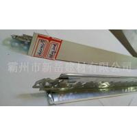Wholesale Joint paint keel -26-24 from china suppliers