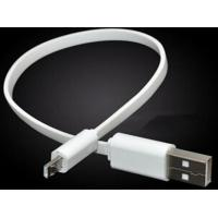 Buy cheap Micro Flat Charging Cable from wholesalers