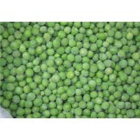 Buy cheap Frozen Garden Peas from wholesalers