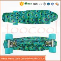 Buy cheap Skateboard MG01 from wholesalers