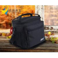 Buy cheap Sling bag/Messager Bag 02 from wholesalers